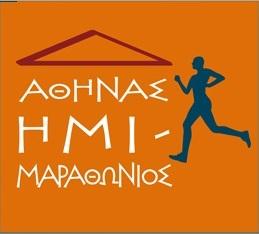 athenshalfmarathon