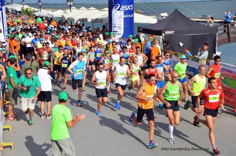 3rd Green half Marathon -Start