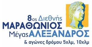 8_logo