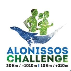 alonissos challenge