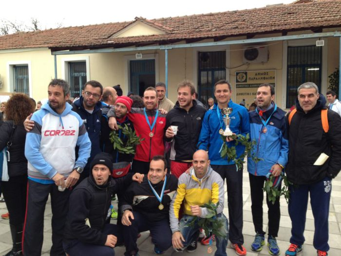 9th-halfmarathon-raxa-aponomi-3