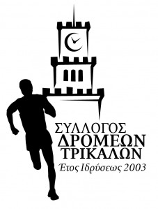 logotypo_syllogos-dromewn-trikalwn
