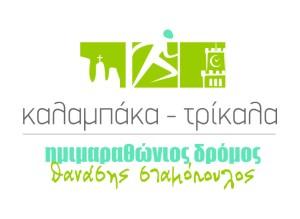 logo-agwna