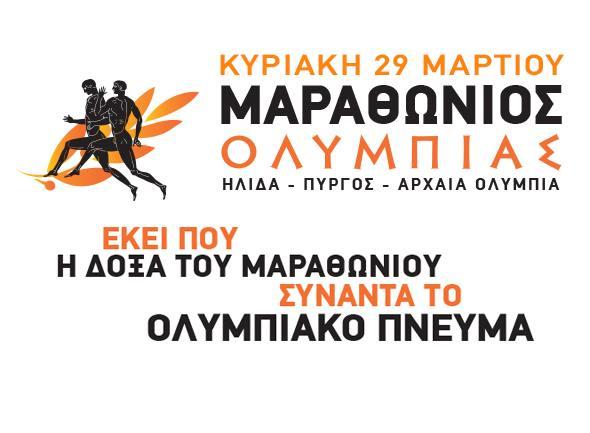 olympia_web2