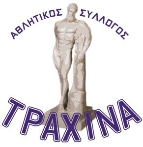 traxina