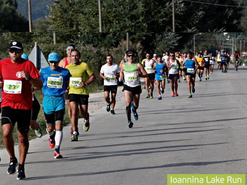 Ιωάννινα Lake Run, Κυριακή 21 Σεπτεμβρίου 2014. AZSPORTSIMAGES / Alexandros Michailidis