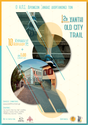 αφίσα_Α3_για FB_2ο Xanthi Old City Trail διορθωμένο μικρή ανάλυση
